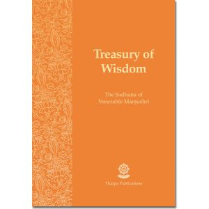 Treasury of Wisdom - Booklet