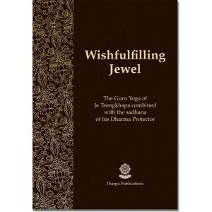 Wishfulfilling Jewel - Booklet