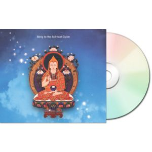 Song to the Spiritual Guide - CD