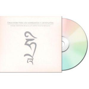 Oraciones para los moribundos y los difuntos – CD