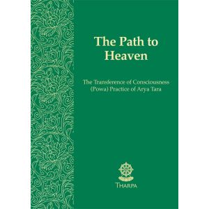 The Path to Heaven