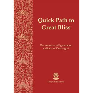 Quick Path to Great Bliss - Booklet