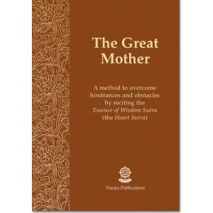 The Great Mother - Discounted Booklet