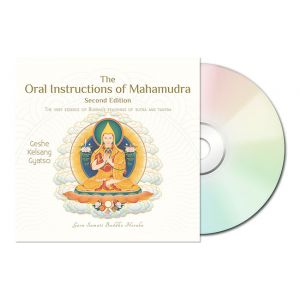 The Oral Instructions of Mahamudra - English (2nd Ed) - Audiobook CD