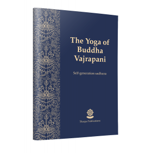 The Yoga of Buddha Vajrapani - Discounted Booklet