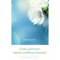 Cómo solucionar nuestros problemas humanos
