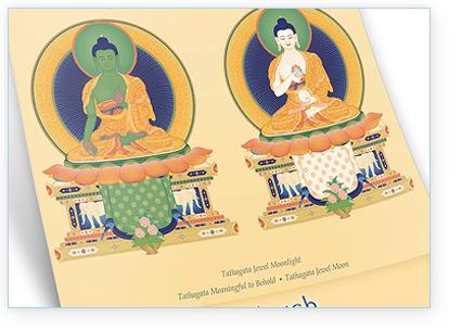 Kadampa Buddhist Calendar 2013