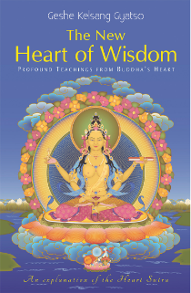 "Israel""s book - The New Heart of Wisdom"