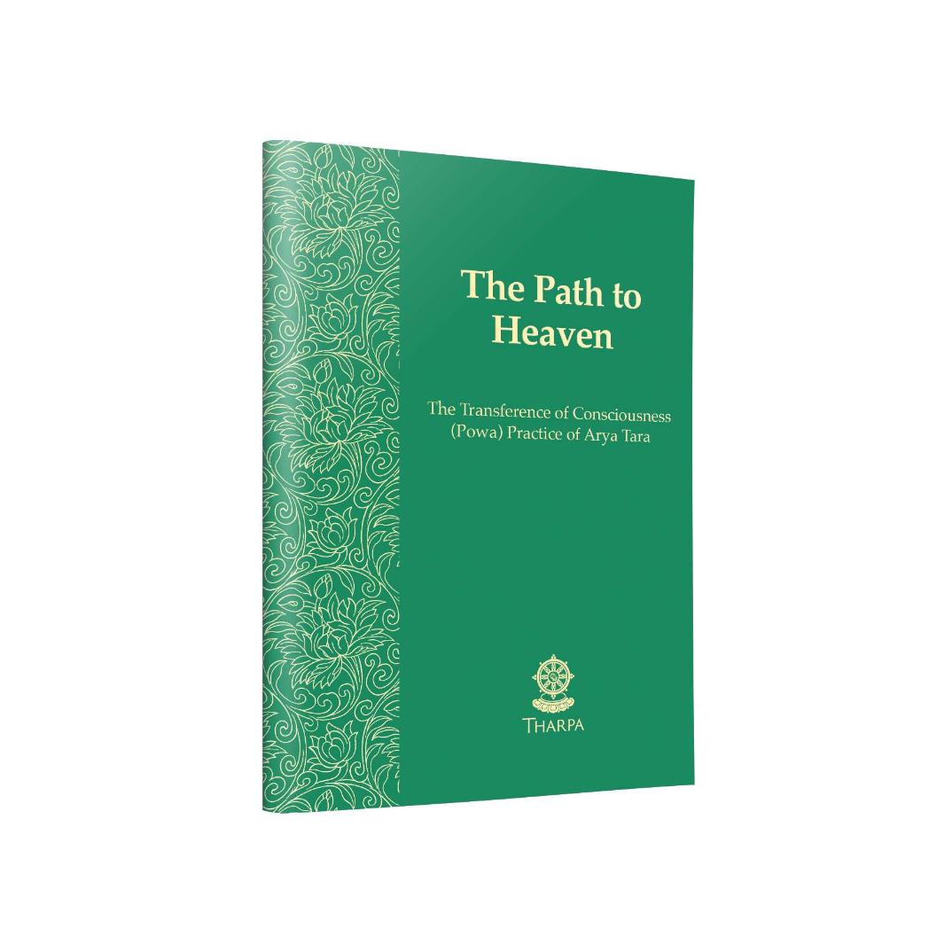 path-to-heaven-sadhana-booklet_2x
